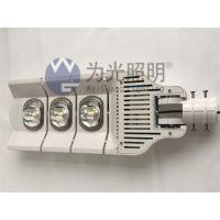 新款150W三模组超强散热 LED路灯