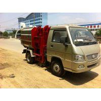 福田挂桶垃圾车厂家直销/专业生产各类专用汽车/新车出售
