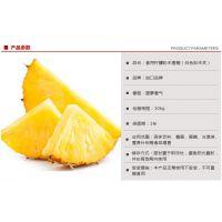 供应进口食用菠萝粉末香精