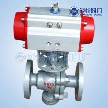 厂家专业生产YK-LDG系列智能电磁流量计_流量仪表_仪器仪表