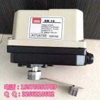 电动执行器SM-10-15S供应商,电动执行器SM-10-15S价格表