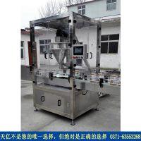 粉料包装机,郑州天亿是您正确的选择的粉料包装机