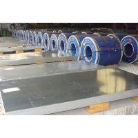 进口GMW3032M-ST-S 240B0电镀锌板卷小批量分条,双光冷板