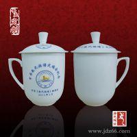 定做陶瓷会议杯唐龙陶瓷生产厂,商务馈赠礼品茶杯