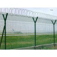 飞行区围界管理专用钢丝网护栏 黄陂天河机场指定围网生产厂家