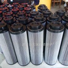 LH0660R010BN/HC、LH0660R005BN/HC回油滤芯