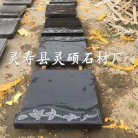 供应中国黑石材墓碑 山西黑花岗岩 灵硕石材 黑色墓碑厂家