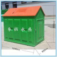枣强永盛 专业定制玻璃钢垃圾箱 玻璃钢果皮箱 环卫垃圾桶 环保设施 任意型号定制