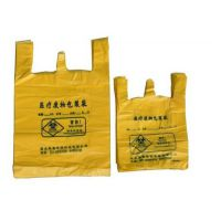 蚌埠塑料马夹袋|丽霞日用品生产厂家(图)|生产塑料马夹袋