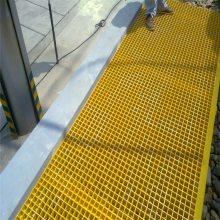 复合材料格栅板 玻璃钢脚踏板 排水钢格板价格