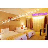 北京快捷酒店宾馆客房纯棉床单被套定做批发厂家