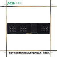 mouton 营口单控3开10A触摸开关 2000W插座非遥控开关面板