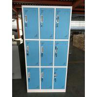 钢制彩色九门更衣柜 加厚铁皮文件柜 员工储物柜 洛阳厂家丰龙办公家具