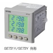 斯菲尔电能表PD194E-9F2/9D194E-9F3-湖北万保利总销