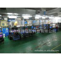 深圳市瑞锋硅胶科技有限公司