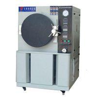 供应供应长崎科技TK-Y系列高压加速老化试验机 高压老化试验箱