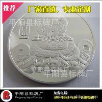 厂家定做 十二生肖纯银蛇年纪念币 纪念章 金币 银币 纪念品