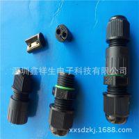 销售各种型号款式防水接头LED路灯防水接头 防水等级IP68