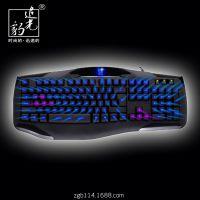 厂家直销 追光豹G12 背光游戏键盘 USB发光键盘支持混批