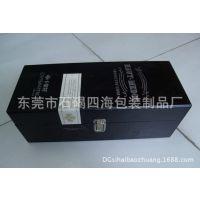 批发红酒盒/干红葡萄红酒盒/卡斯特红酒盒/法国红酒盒/现货直供