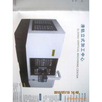 厂家直销专业生产新颖时尚各种优质XH850立式加工中心