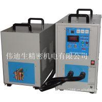 WDS-25AB分体式高频焊机,高频热处理焊机,高频感应加热设备