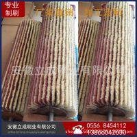 厂家直销 条形剑麻砂光机毛刷 砂布和剑麻组合的砂光条刷辊 包邮