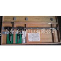 日本三丰Mitutoyo552-151-10(0-600mm)防冷却液碳纤维数显卡尺