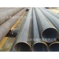 钢结构用无缝钢管/精密无缝管厂家