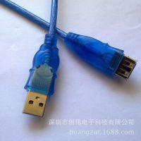 【私人定制】专业USB延长线生产厂家