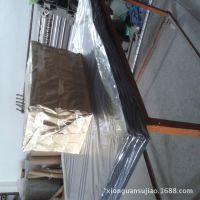 黑色塑料板厂家 磨砂片材