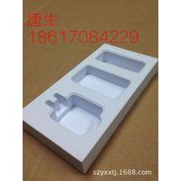 EVA手机内衬包装 情趣用品海绵包装 防震抗摔防碎EVA包装厂