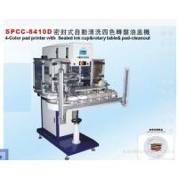 恒晖牌自动清洗移印机,SPCC-8410D