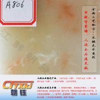 人造玉石电视背景墙,金秋时节,舒适大方CY-A806