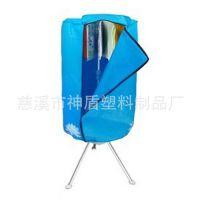 厂家批发家用暖风干衣机静音 衣服烘干机烘衣机暖风机
