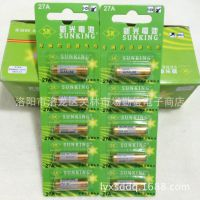 厂家直销suncom 新光12V 27A 防盗门遥控门铃电池 A27A碱性干电池