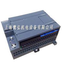 特价供应原装西门子cpu224 6ES7214-1BD23-0XB8