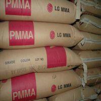 PMMA注塑级耐高温照明灯具/LG化学/EF940