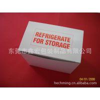 厂价直销纸盒  纸盒定做  纸盒批发 各种彩盒 价格优惠