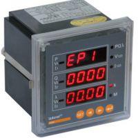 安科瑞PZ42-E4/IN智能电表/N线电流测量多功能电力仪表