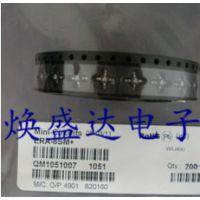 供应IC BCM5721KFBG 全新原装正品