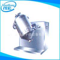 厂家生产 三维混合机,变频调速