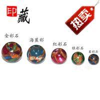 印藏 坦桑尼亚金彩石圆珠 星月金刚菩提手串配珠 DIY饰品 散珠