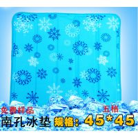 消暑冰垫厂家凉垫批发/多功能冰砂冰坐垫/宠物冰垫 免费样品