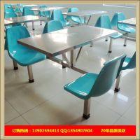 供应食堂用餐桌椅 食堂餐桌椅价格 优质食堂餐桌椅厂家批发