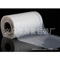 30cm气柱袋卷材卷片充气气囊气泡袋快递专用包装防震减压
