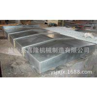 嘉隆供应导轨式钢板防护罩 数控机床防护罩 铣床防护罩