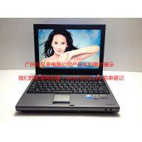 东芝M6/二手笔记本/二手笔记本批发/双核二手笔记本电脑