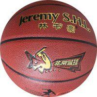 正品篮球 采购厂家林书豪篮球8826七号标准PU篮球耐打体育用品