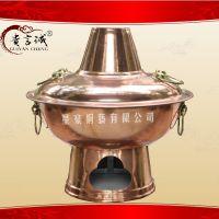 贵言诚品牌 直径30cm 紫铜加厚 传统老北京铜火锅